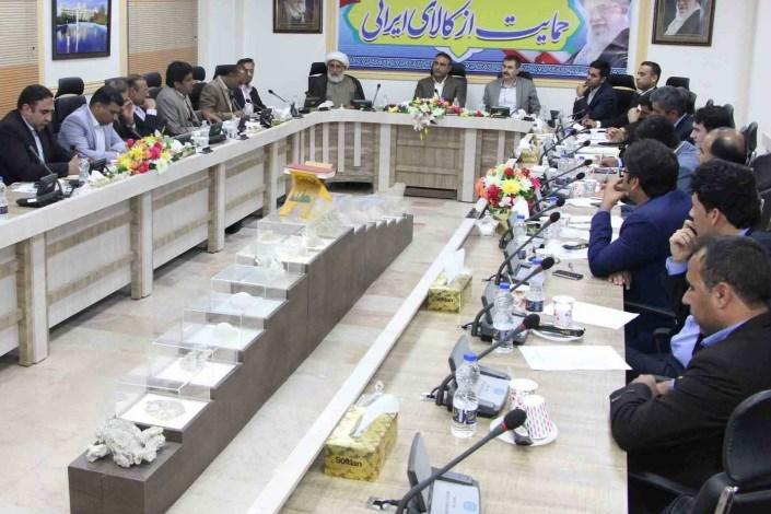 نشست شورای منطقه