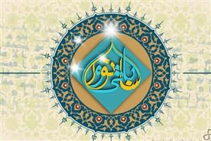 دمیده شدن آیات وحی در کانال کردی شبکه سحر با مسابقه قرآنی «کلبه نور»