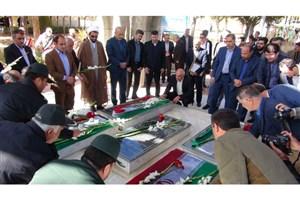 دهمین سالگرد خاکسپاری 5 شهید گمنام در دانشگاه آزاد شهرکرد برگزار شد