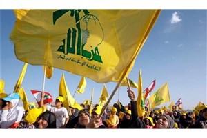 آمریکا 4 تن از سران حزب الله لبنان را تحریم کرد