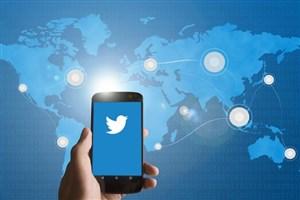 ادعای توییتر برای حمایت از کاربرانش