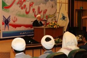 نقش دانشگاه در ترویج و تبیین ارزش های انقلاب اسلامی ارزشمند است