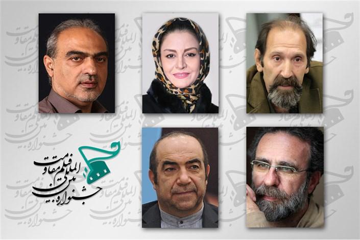 معرفی داوران فیلمهای سینمایی بخش روایت نو جشنواره بینالمللی مقاومت