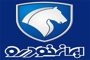 بازداشت 2 مدیر ارشد ایرانخودرو/ تیم بازرسی در بخش مالی شرکت مستقر شد