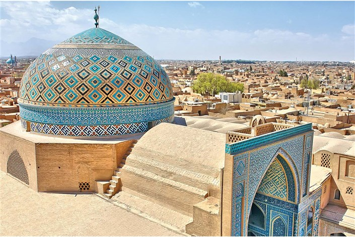 Smart App's Role in Yazd Urban Affairs