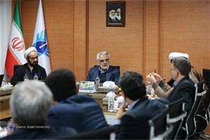 سومین جلسه ستاد مرکزی شاهد و ایثارگران دانشگاه آزاد اسلامی برگزار شد