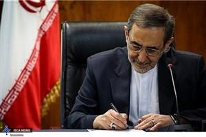 دکتر ولایتی درگذشت رئیس سازمان تامین اجتماعی را تسلیت گفت