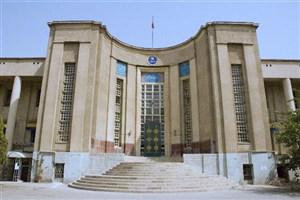 نشریات دانشجویی  دانشگاه علوم پزشکی تهران به صورت  الکترونیکی منتشر می شود