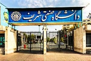 «جشنواره ملی فرهنگ و هنر اقوام ایرانی» در دانشگاه شریف برگزار میشود