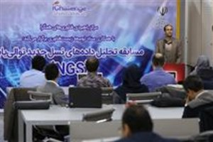 توسعه بازار تحلیل دادههای زیستی در کشور