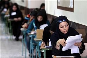 تمدید مهلت ثبت نام در تکمیل ظزفیت دانشگاه فرهنگیان