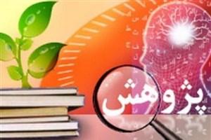 ارتقای سلامت جامعه ایرانی با انجام پژوهشی علمی