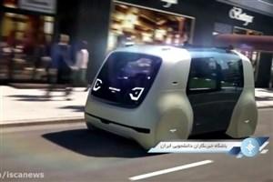 نگاه انیمیشنی به نسل آینده خودروها در جهان