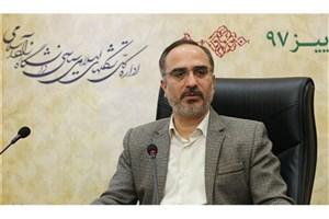 ویژه برنامه های تشکل های اسلامی سیاسی دانشگاه آزاد به مناسبت روز دانشجو