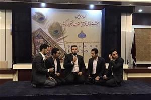 گروه تواشیح واحد بروجرد در جشنواره ملی قرآن و عترت رتبه نخست را کسب کرد