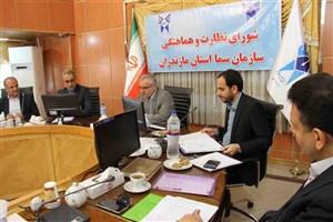 25 مدرسه دراستان مازندران راه اندازی می شود