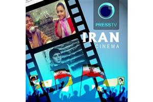 مروری بر 40 سال سینمای انقلاب اسلامی در «ایران سینما»