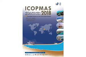 Tehran to Host ICOPMAS 2018