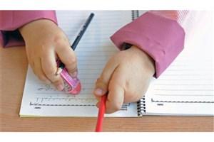حذف نظارت خانوادهها بر دفتر مشق دانشآموزان