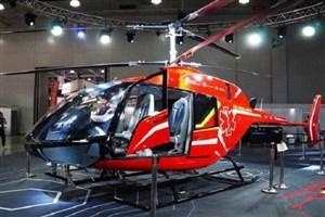 فناوری جدید برای افزایش سرعت بالگردهای روسی
