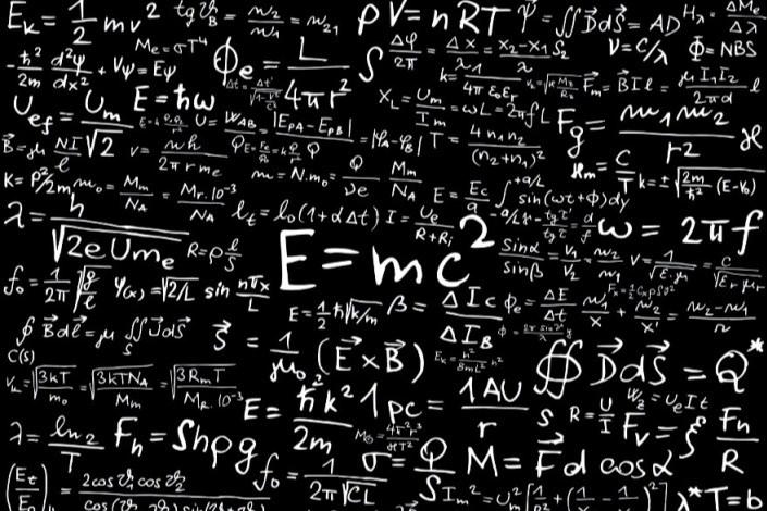 فیزیک  علم