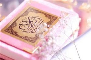 بهترین مسیر شکرگذاری برای اهالی قرآن، مربیگری است