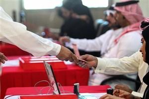 بررسی انتخابات فرمایشی بحرین در « نقطه تواصل»
