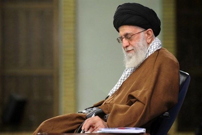 موافقت  رهبر انقلاب با عفو زندانیان