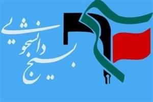 نخستین گردهمایی اندیشه ورزان دولت جوان و حزب اللهی برگزار میشود
