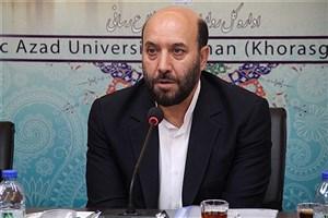 رسالت مهم نظام آموزش عالی در گام دوم انقلاب اسلامی