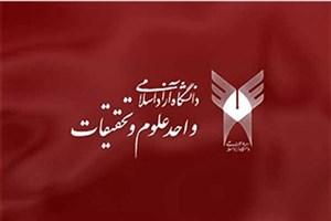 دانشجوی واحد علوم و تحقیقات با تأکید بر هویت ایرانی اسلامی؛ مجتمع مسکونی طراحی کرد