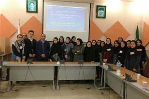 کارگاه آموزشی «مقاله نویسی» در واحد اردبیل برگزار شد