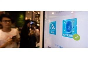 اشتباه مضحک«سیستم تشخیص چهره» در چین