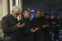 مراسم ترحیم والده دکتر طهرانچی رئیس دانشگاه آزاد اسلامی