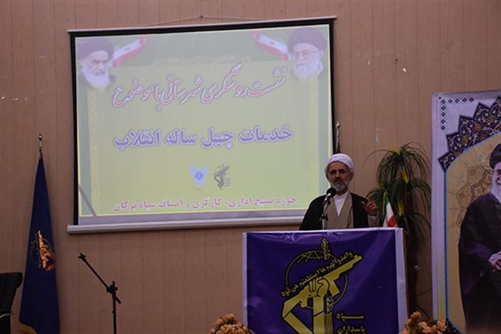 برگزاری ویژه برنامه ای به مناسبت هفته وحدت، هفته بسیج و خدمات چهل ساله انقلاب اسلامی ایران در سالن شهید رجایی شهرستان بوکان 1