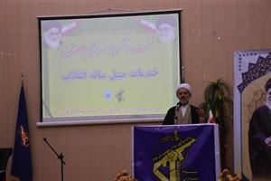 ویژه برنامه هفته بسیج و وحدت در واحد بوکان برگزار شد