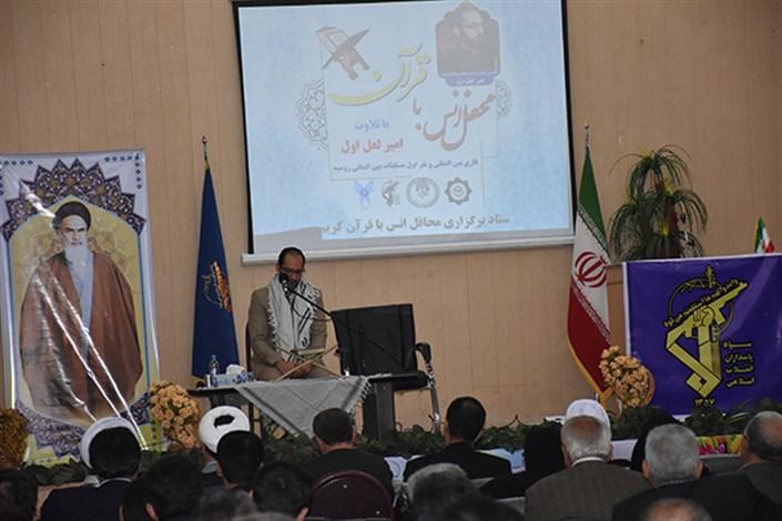 برگزاری محفل انس با قرآن کریم شهرستانی در سالن شهید رجایی شهرستان بوکان 3