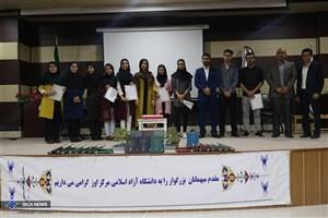 باشگاه کتابخوانی دانشگاه آزاد اسلامی اوز یک سالگی خود را جشن گرفت