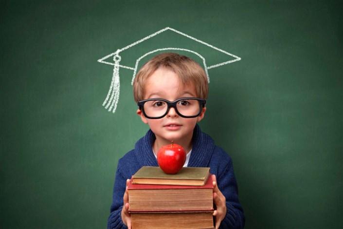 کاهش ضریب هوشی کودکان