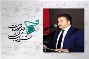 مراد شاهین رئیس سازمان سینمایی سوریه میهمان جشنواره فیلم مقاومت میشود