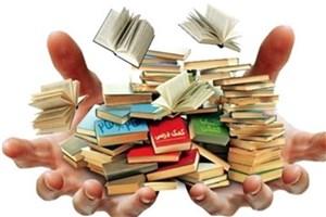 ۷۰ درصد کتابهای کمک درسی نامناسب است