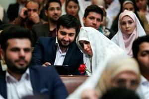 فرصت شرکت زوج های دانشجو در برنامه ویژه ازدواج دانشجویی فراهم شد
