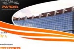 فرصت حضور در شبکه بزرگ فناوری ایران فراهم شد