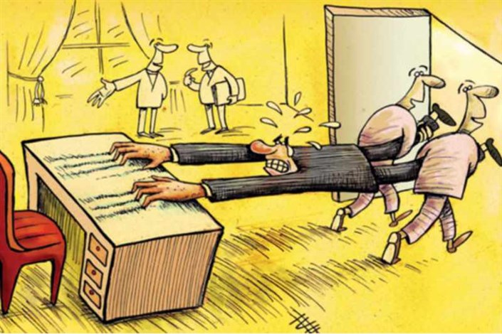 قانون منع استفاده از بازنشستگان