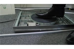 S & R Researchers Develop Specialized Flooring Generates Electricity