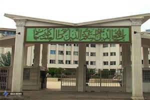 از روابط عمومی دانشگاه آزاد اسلامی واحد رشت تجلیل شد