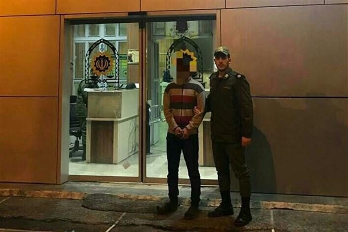 دستگیری سارق موبایلقاپ در خیابان امیرآباد