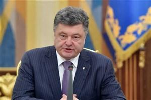 از چهارشنبه ساعت نه حکومت نظامی در اوکراین اجرا می شود