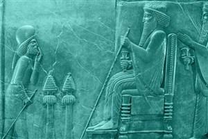 «رابطه هنر و قدرت در دورههای هخامنشی و ساسانی»