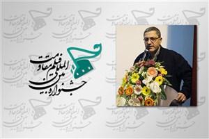 رییس موسسه الرسالات لبنان «باران حمص» را تماشا کرد